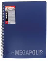 <b>Папка</b> файловая пластиковая <b>ErichKrause</b>® Megapolis, с 60 ...