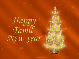 Image result for tamil new year wishes in tamil messages
