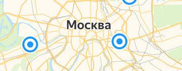 Мыльницы, <b>стаканы</b> и дозаторы — купить на Яндекс.Маркете