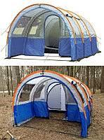 <b>Палатка</b> туристская в Беларуси. Сравнить цены, купить ...
