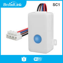 Buy <b>broadlink sc1 wifi</b> and get free shipping on AliExpress.com