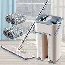 <b>360</b> clean <b>spin mop</b>