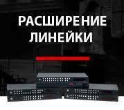 <b>Kramer Electronics</b> - СНГ, страны Балтии