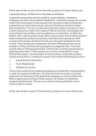 college essay on leadership top rated writing website college essay on leadership