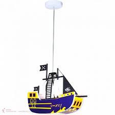 <b>Подвесной светильник Globo</b> KITA <b>15723</b> (Австрия) - купить за ...