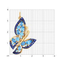 Подвеска «<b>Бабочка</b>» из золота с полудрагоценными вставками ...