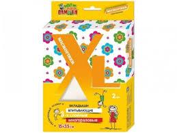 Детские товары <b>BAMBOOLA</b> - купить в детском интернет ...