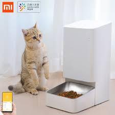 2020 new <b>Xiaomi xiaowan smart pet</b> feeder automatic feeding timing ...