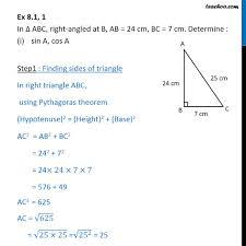 Ex 8.1, <b>1</b> Class 10 - NCERT Solutions Maths - In ABC, AB = <b>24</b> cm, BC