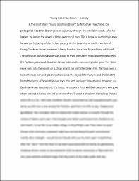 swimming upstream essay the future is in our hands essays
