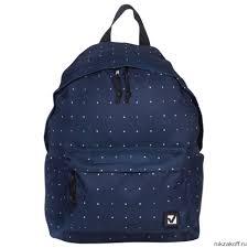 <b>Рюкзак BRAUBERG</b> Сити-формат <b>Полночь</b> Тёмно-синий купить ...