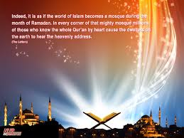 Islam Ramadan Quotes About Fasting Wallpaper - DreamLoveWallpapers