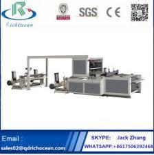 Paper Processing Machine - Qingdao Fullon Richance Industry ...
