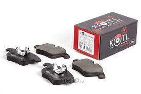 KOTL 1683KT <b>Комплект передних тормозных колодок</b>