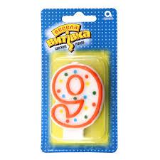 Свічка-цифра 9 <b>Веселая затея 1502-0153</b> 7,6см ...