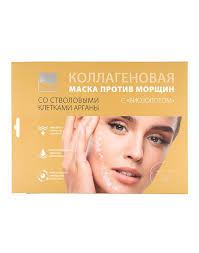 Коллагеновая <b>маска против морщин для</b> увядающей кожи с ...