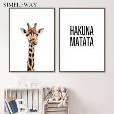 SIMPLEWAY Little Art Store - Amazing prodcuts with exclusive ...