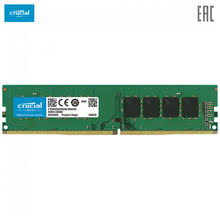 <b>Модуль памяти Crucial</b> , 4GB PC21300 <b>DDR4</b> CT4G4DFS8266 ...
