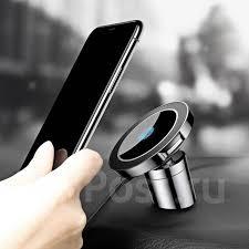 Беспроводное автомобильное(азу) <b>Baseus Big Ears</b> для iPhone X ...