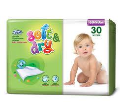 <b>Пеленки</b> детские одноразовые <b>Helen Harper Soft</b> и Dry 60*90см ...