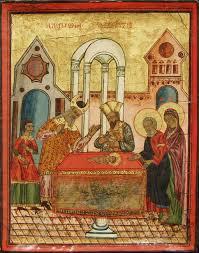 14 января - Обре́зание Господне. Память святителя Василия ...