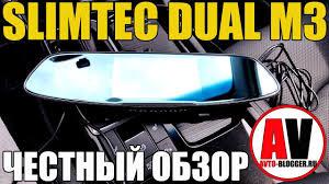 <b>Slimtec DUAL</b> M3. Подробный обзор и честный отзыв - YouTube