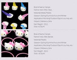 <b>12pcs</b>/<b>lot Cute</b> Hello Kitty <b>Hair Clips</b> Barrette Soft Plastic Snap ...