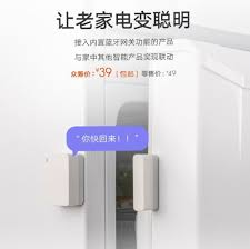 <b>Xiaomi</b> launches US$7 <b>Door</b> and <b>Window</b> Sensor 2 to make your ...