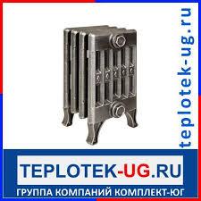 Чугунный <b>радиатор RETROstyle Verdun 270</b> 1 секция купить ...