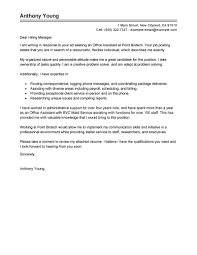 best office assistant cover letter examples livecareer edit