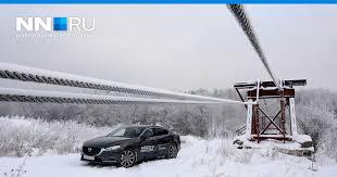 Тест-драйв новой <b>Mazda</b> 6 2019 года: цена, мощность ...