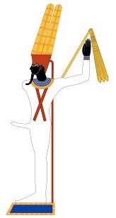 Мин (мифология) — Википедия