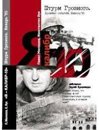 Книги <b>Милюкова Павла</b> - скачать бесплатно, читать онлайн
