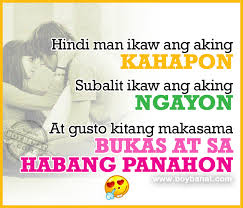 Tagalog Love Quotes And Sayings Happy. QuotesGram via Relatably.com