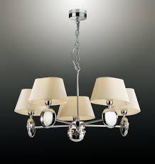 <b>Odeon Light 2195/5 Люстра</b> HOTEL 5х40W E14 хром купить в ...