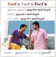 Tamil funny pics | Tamil jokes | Tamil comedy | Tamil humour via Relatably.com