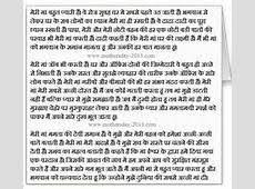 essay on discipline in gujarati