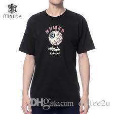 <b>Mishka</b> NYC X <b>Kidrobot</b> Lamour Keep Watch <b>Футболка</b> Goon Skate ...