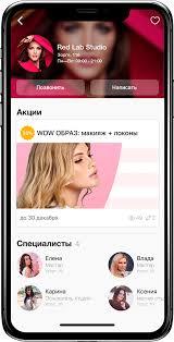 Онлайн-запись в Мастерская Души и Тела Dr.Tomislav