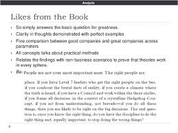 book review essay samplebook report on good to great  good to great   jim collins