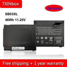 Buy hp 820 g1 and get free shipping on AliExpress.com