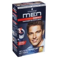 «<b>Краска для волос</b> Men Perfect» — Результаты поиска — Яндекс ...