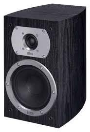 <b>Полочная акустическая</b> система <b>HECO</b> Victa Prime 202 — купить ...