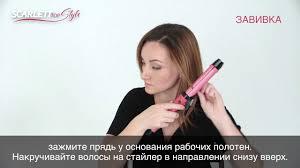 <b>Стайлер</b> для волос <b>Scarlett</b> Top Style <b>SC</b>-HS60T50 - YouTube