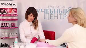 "Новинка от английского бренда <b>SOLOMEYA</b>: маникюр ""Кошачий ..."