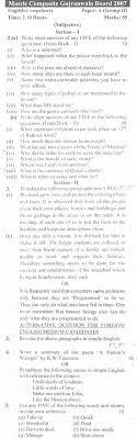 th english essay type paper a gujranwala board grp ii th english essay type  paper a gujranwala board grp ii