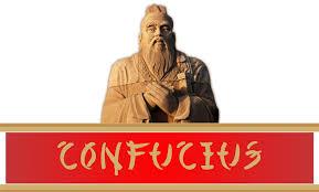 Αποτέλεσμα εικόνας για confucius