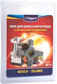 Купить <b>Нож для мясорубок Topperr</b> 1614 - цена на Нож для ...