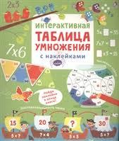 Издательство <b>Робинс</b> | Купить книги в интернет-магазине ...