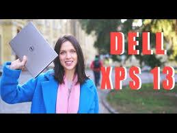 <b>Dell XPS 13</b>: обзор <b>ноутбука</b> - YouTube